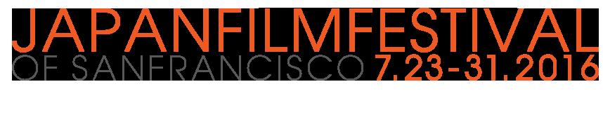 Japan Film Festival Of San Francisco 2015